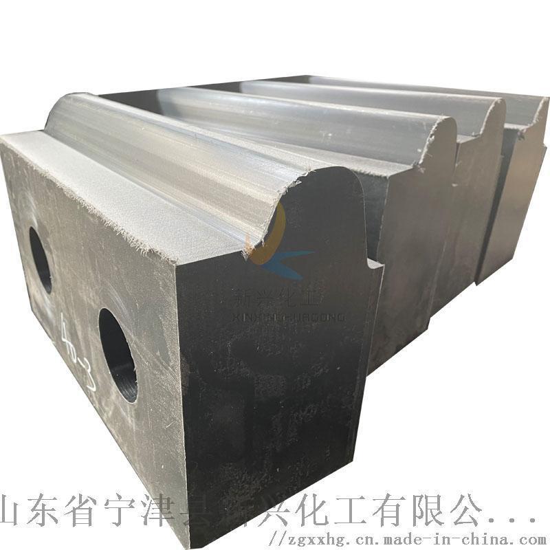 含硼聚乙烯圆柱A屏蔽中子碳化硼聚乙烯工厂