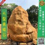 廣州校園大型刻字石 校門招牌石 黃蠟石招牌價格