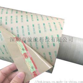3M9471超薄透明无基材双面胶 模切加工