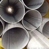 2205不锈钢圆管 2205不锈钢拉丝圆管