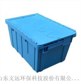 山东医用卫生级医疗箱供应,塑料医疗转运箱厂家