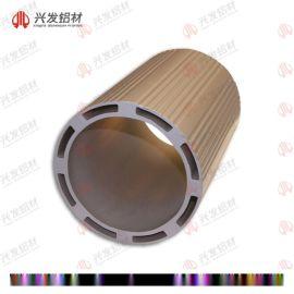 供应6063铝合金型材电机外壳型材定做