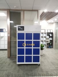 共享电池柜 锂电池换电柜 外卖换电柜