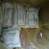 防锈母粒 生产厂家ML150