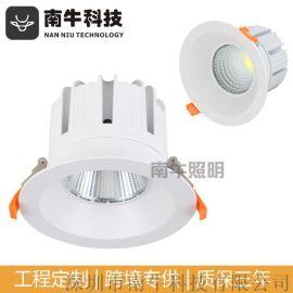 LED聚光嵌入式射灯天花筒灯80W70W60W50W100W筒灯