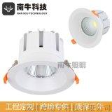 LED聚光嵌入式射燈天花筒燈80W70W60W50W100W筒燈