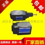 供應DS-G02-C8BS-A240-20電磁閥/壓力閥