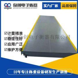 常州厂价发货120吨汽车衡,台面尺寸支持定制