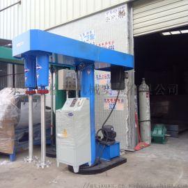 实惠价大发售 小型不锈钢分散机 液压高速分散机