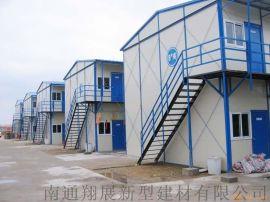 活动板房工程、撘建彩钢活动板房、住人活动房
