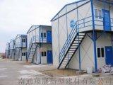 活動板房工程、撘建彩鋼活動板房、住人活動房