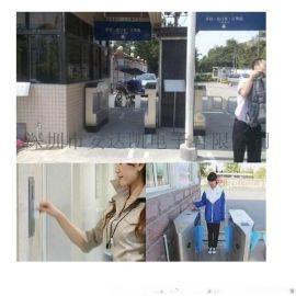 梅州掃碼門禁 通道閘機人證驗證 掃碼門禁用途
