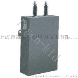 KLD-MK-H1-300-12/√3KV高压电容