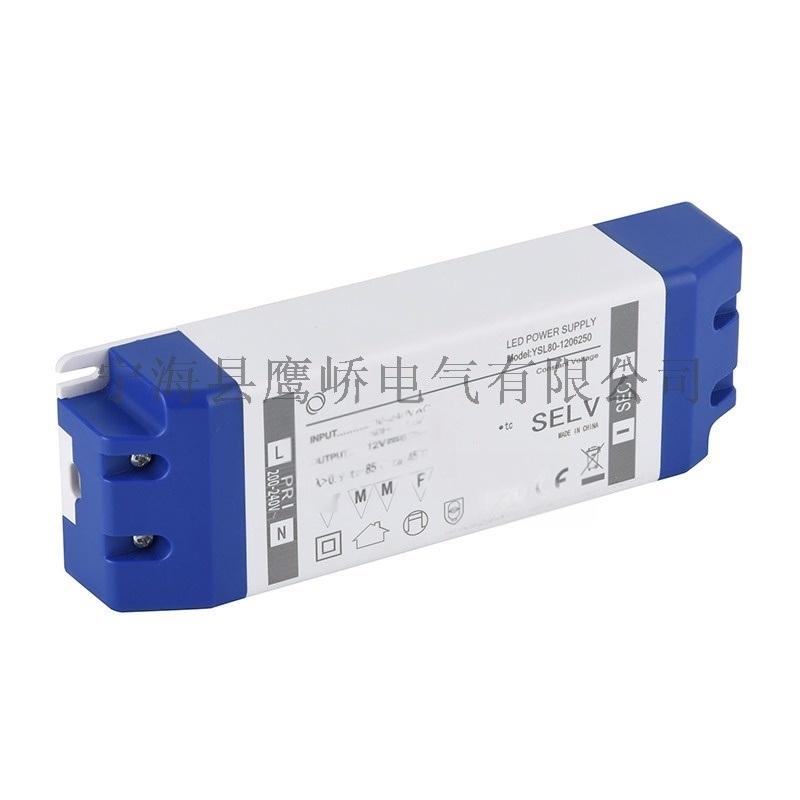 供应可控硅调光 IP20 45W恒流LED驱动电源