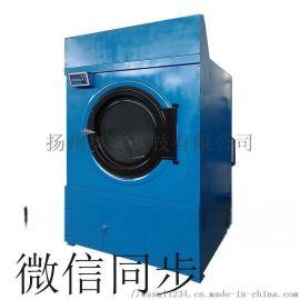 50公斤工业烘干机-70公斤干衣机-30公斤烘干机