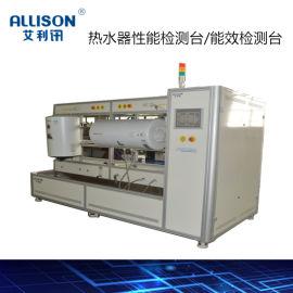 储热式热水器性能检测设备 电热水器测试设备