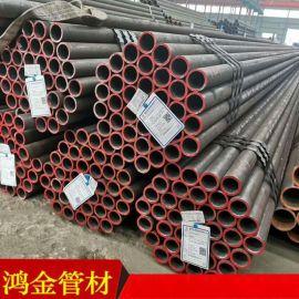 衡钢1Cr5Mo石油裂化用无缝钢管127*16现货
