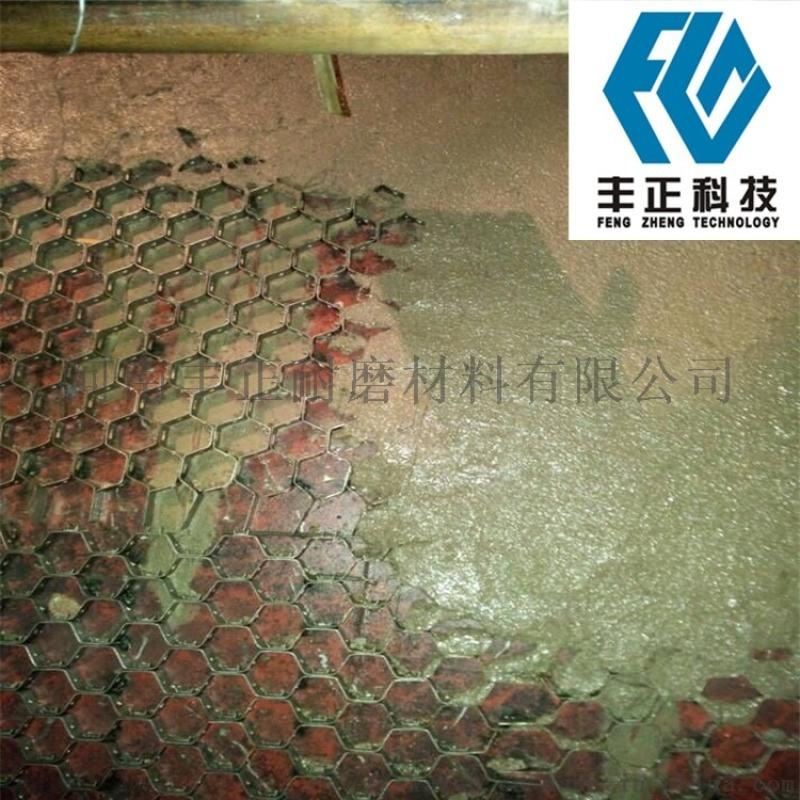 陶瓷耐磨浇注料 设备耐磨陶瓷涂料 陶瓷可塑料