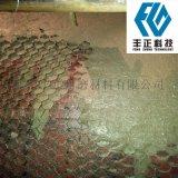 陶瓷耐磨澆注料 設備耐磨陶瓷塗料 陶瓷可塑料