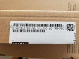 6SL3040-1NB00-0AA0 变频器销售