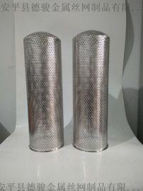 厂家定制 各种不锈钢过滤筒 冲孔网筒 金属网筒