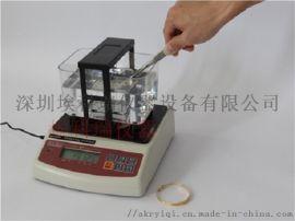 黃金純度分析儀 黃金K數 含量測試儀 密度計