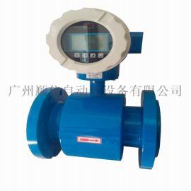 东莞污水废水测量电磁流量计