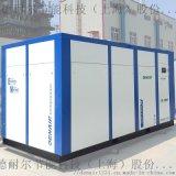 熔喷布机器配37千瓦永磁变频空压机, 现货+直销