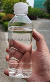 耐寒增塑剂己二酸二辛酯(DOA)