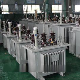 油浸式变压器S11~S13 35KV以下厂家直销