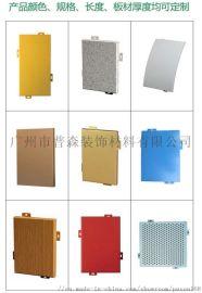 广州市厂价品牌直销铝单板铝
