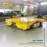 钢轨轮平板工具车,电动平移车,地爬轨道车