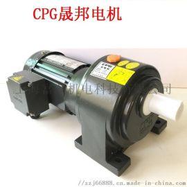 三相立式CV32-1500W-15~30S晟邦减速电机