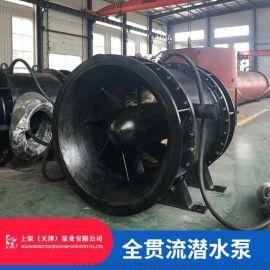广西1400QGWZ-450KW全贯流水泵