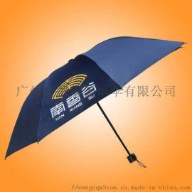 三水雨伞厂 三水荃雨美雨伞厂