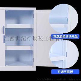 学校危化品柜,存储危险品安全柜