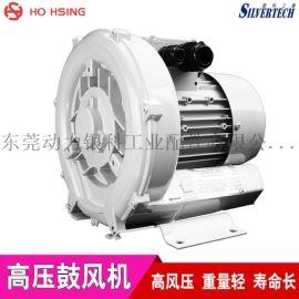 厂家直销RB系列旋涡风机 鱼塘养殖大型大功率增氧机