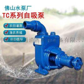1.5TC-24渔农养殖业循环灌溉自吸泵
