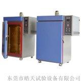 电加热高温烤箱, 高温烤箱家具300度高温试验箱