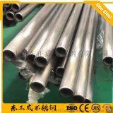 惠州不锈钢管 201不锈钢装饰管