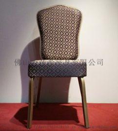 酒店家具定制酒店椅 帝希摇背椅麻布定型海绵优质椅子