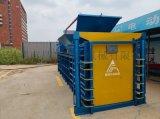 200T廢紙液壓打包機 東莞半自動薄膜打包機