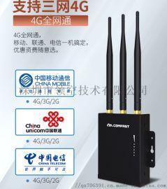 COMFAST CF-EW71 户外高功率无线AP