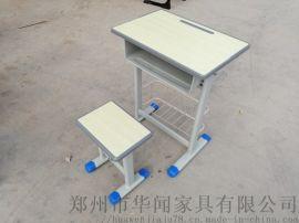 学生课桌椅儿童学习课桌升降课桌郑州课桌椅
