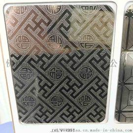 丽江不锈钢压花板 304不锈钢欧式花纹定制