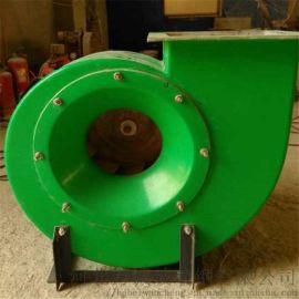 南通生产玻璃钢耐高温离心风机 耐腐蚀离心风机