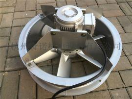 SFW-B3-4耐高温风机, 养护窑轴流风机