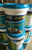 愛迪斯彩色K11通用型防水漿料供應廣西