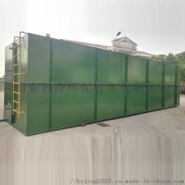 屠宰污水处理设备 养殖废水有机废水处理设备
