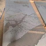 LED背景牆穿孔鋁單板 透光不規則穿孔鋁單板定製
